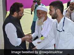 First Group Of Haj Pilgrims Leaves For Saudi Arabia