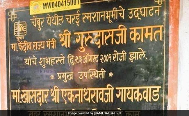 Gurudas Kamat's Last Rites In Crematorium He Inaugurated 9 Years Ago