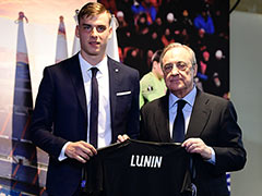 Real Madrid Sign Teenage Ukrainian Goalkeeper Andriy Lunin