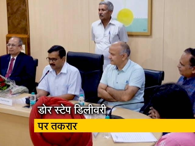 Video : दिल्ली में एक बार फिर से केजरीवाल सरकार और अफसर आमने सामने
