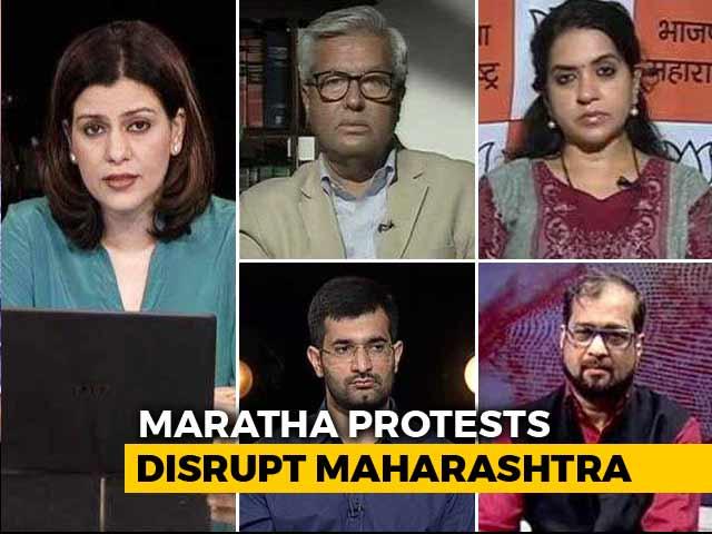 Video : Maharashtra: Quota Politics For Vote Bank?