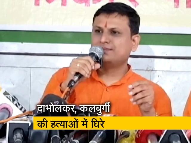Video : विवादों में आई सनातन संस्था की सफ़ाई