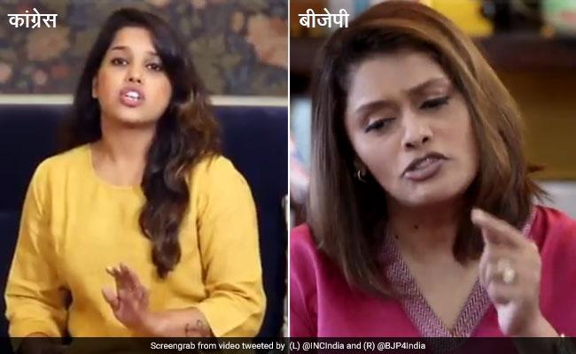 राफेल पर वीडियो वॉर:  BJP ने कहा- सरकार ने 12 हजार करोड़ बचाए, कांग्रेस ने कहा- सोचा समझा घोटाला