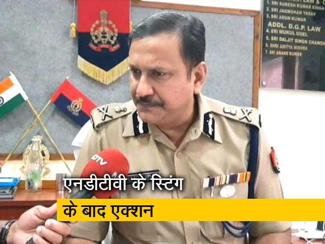 Video : NDTV से बोले यूपी के ADG आनंद कुमार: स्टिंग के आधार पर रद्द कराएंगे बेल