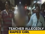 Video : Andhra Teacher Stripped, Paraded Naked For Allegedly Raping Student