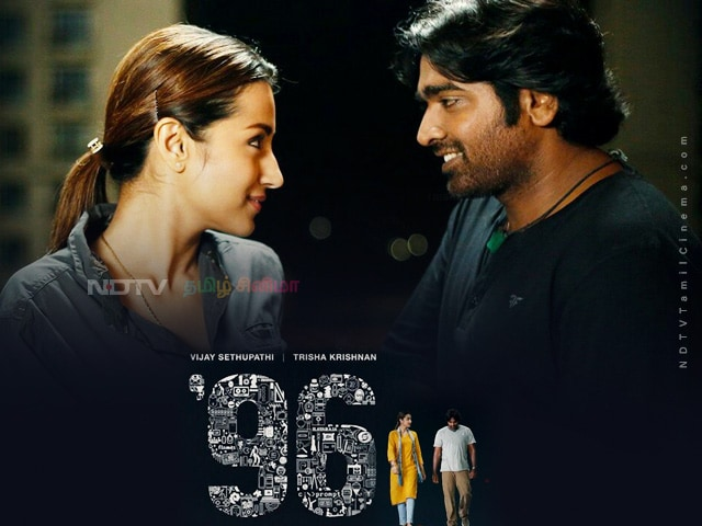 96 Movie Release Date