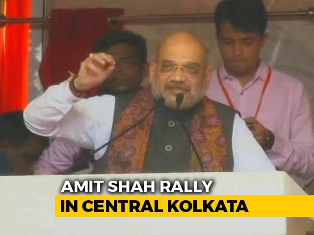 "Video : ""We Are Here To Uproot Mamata Banerjee"", Says Amit Shah At Kolkata Rally"
