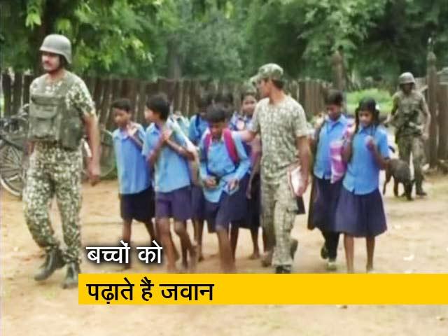 Video : नक्सली इलाके में ITBP ने स्कूल को लिया गोद