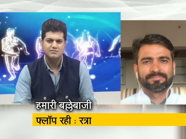 Videos : भारतीय टीम विराट कोहली पर ज्यादा निर्भर है : अजय रत्रा