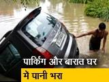 Video : गोताखोर निकाल रहे हैं कार, देखिए गाजियाबाद के विजयनगर से ग्राउंड रिपोर्ट