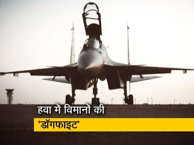 Videos : पिच ब्लैक 2018 में भारतीय वायुसेना