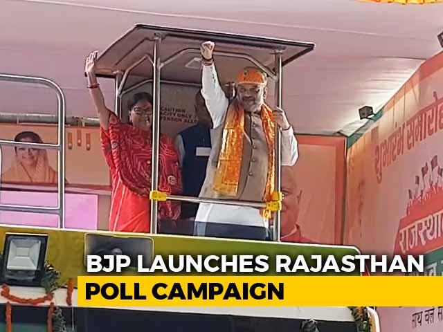 Video : Amit Shah Flags Off Vasundhara Raje's 'Rajasthan Gaurav Yatra'