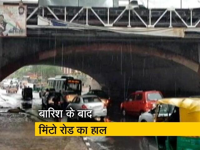 Videos : मिंटो रोड में आज जल जमाव नहीं, पिछली बारिश में डूबी थी बस