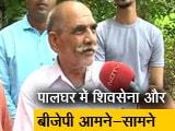 Video : महाराष्ट्र के पालघर में शिवसेना और बीजेपी आमने-सामने