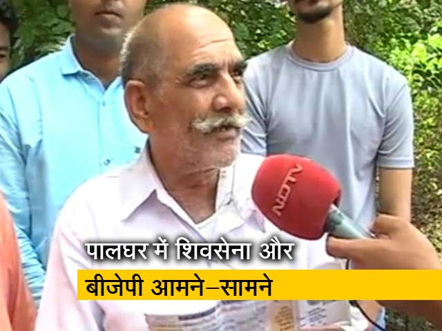 Videos : महाराष्ट्र के पालघर में शिवसेना और बीजेपी आमने-सामने