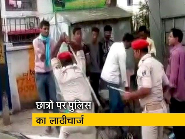 Videos : बिहार : इंटर के रिजल्ट पर गुस्से में छात्र