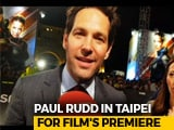Video: <i>Ant-Man</i> Paul Rudd's Message To Indian Fans