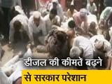 Video : क्या सरकार का ध्यान किसानों की बदहाली पर है?