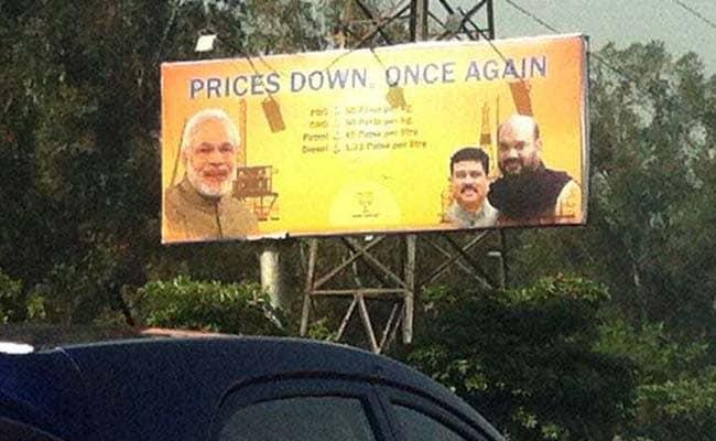 देश के कुछ शहरों में पेट्रोल 83.92 रुपये में और डीज़ल 70.78 रुपये में