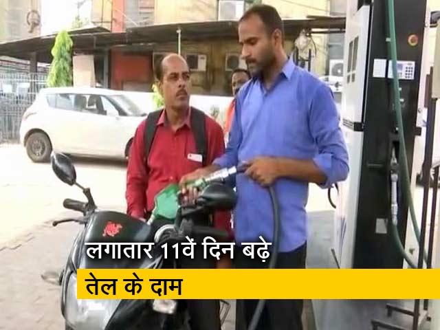 Videos : मिशन 2019 इंट्रो : तेल के बढ़ते दामों से बढ़ रही लोगों की नाराजगी
