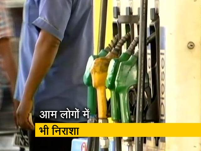 Video : नेशनल रिपोर्टर: पेट्रोल की कीमत को लेकर मचा घमासान