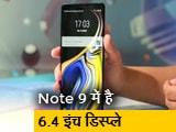 Video : सेलगुरु: नए सैमसंग Galaxy Note 9 की अनबॉक्सिंग