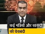 Video : मिशन 2019 इंट्रो : चुनाव आते ही जातिगत राजनीति हावी