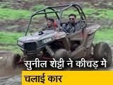 Video : सुनील शेट्टी ने कीचड़ भरे ट्रैक पर स्पोर्ट्स कार चलाई