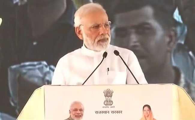 जयपुर में पीएम मोदी ने कांग्रेस पर साधा निशाना, बोले-कांग्रेस को लोग अब कहने लगे हैं बेलगाड़ी