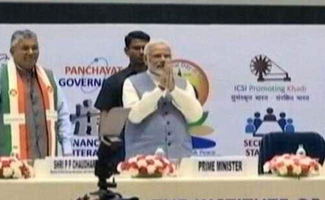 PM मोदी ने मनमोहन सिंह पर साधा निशाना, कहा- अर्थशास्त्री पीएम ने अर्थव्यवस्था को खराब हालत में छोड़ा