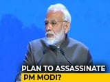Video : PM Modi Assassination Plot Revealed In Maoist Letter: Pune Cops To Court