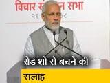 Video : नेशनल रिपोर्टर : क्या PM मोदी पर खतरा बढ़ गया है?