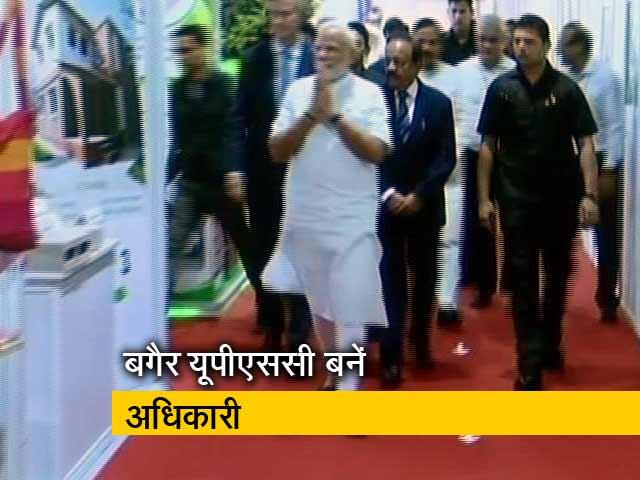 Videos : Top News @8AM: बिना UPSC पास किये भी बनें अधिकारी