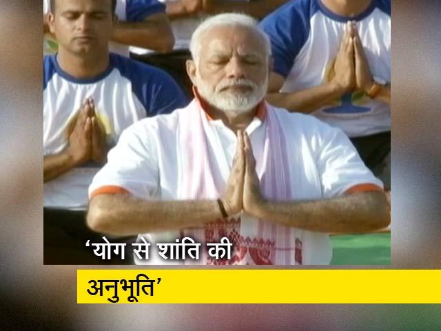 Video : लोग अब योग के साथ सूर्य का स्वागत करते हैं: पीएम मोदी