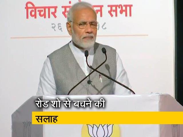 Videos : नेशनल रिपोर्टर : क्या PM मोदी पर खतरा बढ़ गया है?