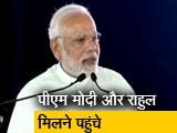 Video : न्यूज टाइम इंडिया : पूर्व प्रधानमंत्री अटल बिहारी वाजपेयी एम्स में भर्ती