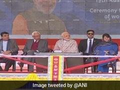 जम्मू-कश्मीर में पीएम मोदी ने किया सबसे लंबी सुरंग का शिलान्यास, बोले- राज्य के विकास के लिए प्रतिबद्ध