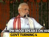 Video : Our Country Progressing Rapidly, Says PM Modi In Cuttack