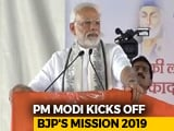 Video : Amid Opposition Challenge, PM Invokes Kabir's Message Of Inclusiveness