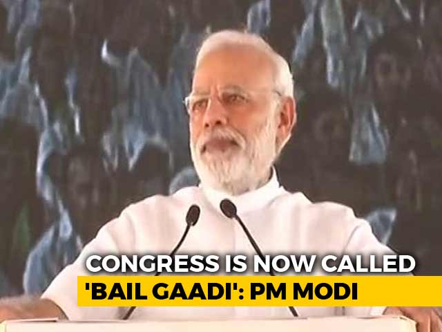 Video : PM Modi's 'Bail-Gaadi' Dig At Congress On Shashi Tharoor's Day In Court