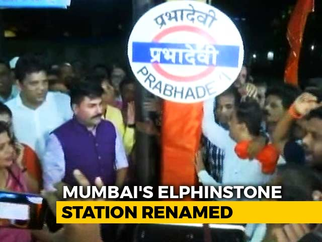Video : It's Prabhadevi Now, Not Elphinstone Station In Mumbai