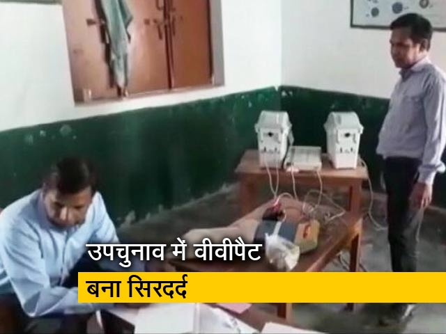 Videos : Top News @8AM: उपचुनाव के दौरान VVPAT में खराबी