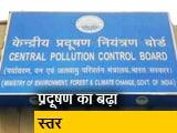 Video : धूल के गुबार में घिरा हुआ है दिल्ली-एनसीआर