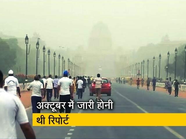 Video : जलवायु परिवर्तन पर आईपीसीसी की रिपोर्ट लीक, दी गई यह चेतावनी