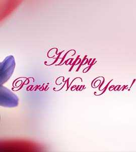 happy parsi new year 2018 navroz wishes images quotes messages sms greetings photos wallpapers
