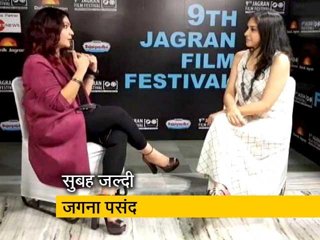 Video : अभिनेत्री पूजा भट्ट ने कहा- मैं सुबह साढ़े पांच बजे जग जाती हूं
