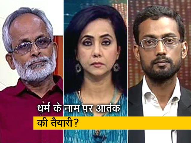 Videos : रणनीति: क्या बढ़ रहा है हिंदू कट्टरपंथ का खतरा?