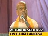 """Video : """"Should PM React If Dog Dies?"""": Pramod Muthalik On Gauri Lankesh Killing"""