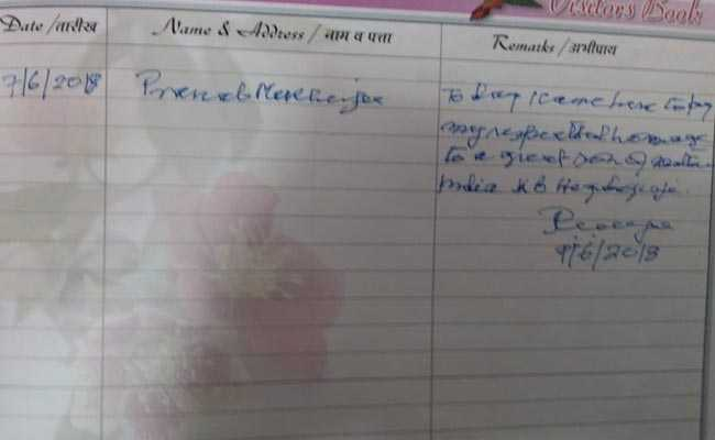 pranab mukharjee  hedgewar birth place visitors diary  note