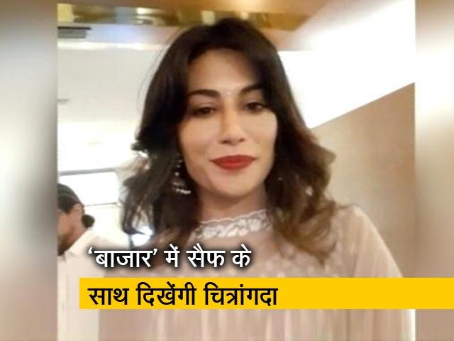 Videos : एक्टर से प्रोड्यूसर बनीं चित्रांगदा सिंह से खास बातचीत